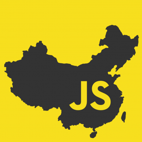 JavaScript Conference China 2017